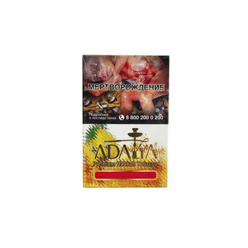 Adalya 50g (Black Cherry)