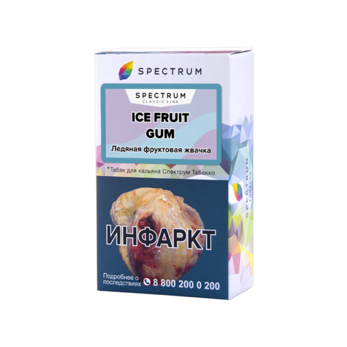 Spectrum 40g Classic (Ice Fruit Gum)