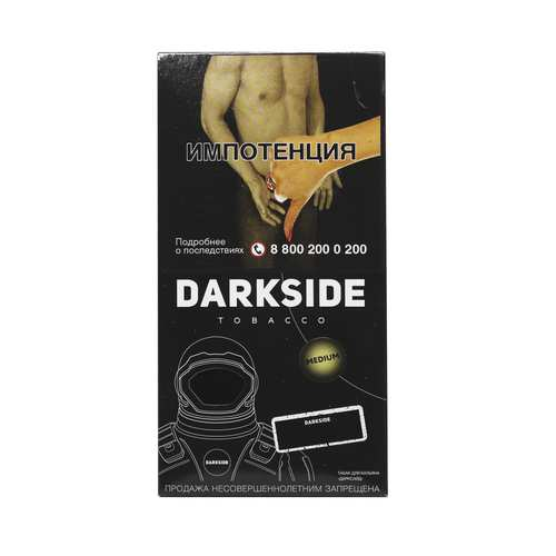 Dark Side Medium 250g (Black Currant)