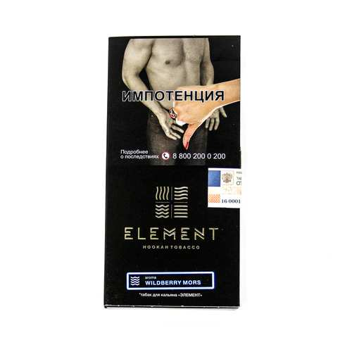 Element (Вода)100g (Wildberry Mors)